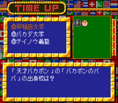 547125-quiz-avenue-turbografx-cd-screenshot-time-is-up.png