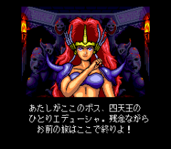 547142-quiz-avenue-turbografx-cd-screenshot-the-first-boss-wears.png