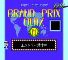 547253-quiz-avenue-ii-turbografx-cd-screenshot-the-f1-mode-grand.png