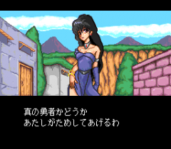 547268-quiz-avenue-ii-turbografx-cd-screenshot-the-girl-behaves-very.png