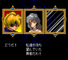 547270-quiz-avenue-ii-turbografx-cd-screenshot-post-battle.png