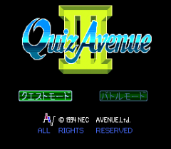 Quiz Avenue 3 - pce-cd