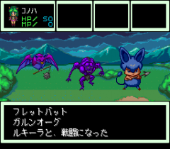 547306-quiz-avenue-iii-turbografx-cd-screenshot-enemies-appear-on.png