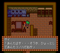 547308-quiz-avenue-iii-turbografx-cd-screenshot-recruited-a-new-party.png