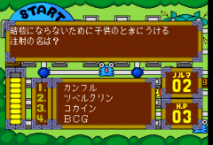 547350-quiz-caravan-cult-q-turbografx-cd-screenshot-short-quiz-in.png