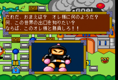 547353-quiz-caravan-cult-q-turbografx-cd-screenshot-this-guy-is-a.png