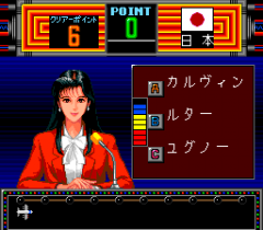 547484-quiz-marugoto-the-world-turbografx-cd-screenshot-the-answers.png