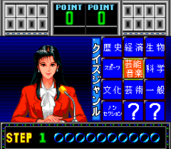547487-quiz-marugoto-the-world-turbografx-cd-screenshot-choosing.png