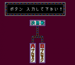 547488-quiz-marugoto-the-world-turbografx-cd-screenshot-cup-standings.png