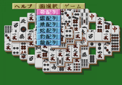 547682-shanghai-ii-turbografx-cd-screenshot-choosing-the-pattern.png