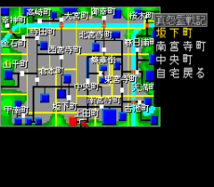 547902-shin-onryo-senki-turbografx-cd-screenshot-navigation-menu.png