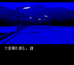 547903-shin-onryo-senki-turbografx-cd-screenshot-scary-empty-street.png