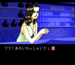 547910-shin-onryo-senki-turbografx-cd-screenshot-this-close-up-is.png