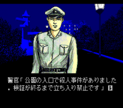 547913-shin-onryo-senki-turbografx-cd-screenshot-you-can-t-enter.png