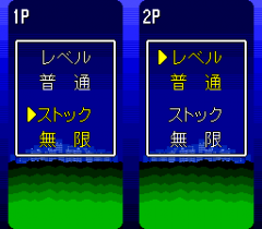 548288-space-invaders-turbografx-cd-screenshot-versus-mode-options.png