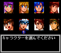 548306-the-sugoroku-92-nariagari-trendy-turbografx-cd-screenshot.png
