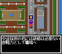 548310-the-sugoroku-92-nariagari-trendy-turbografx-cd-screenshot.png