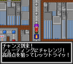548313-the-sugoroku-92-nariagari-trendy-turbografx-cd-screenshot.png