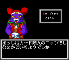 548318-the-sugoroku-92-nariagari-trendy-turbografx-cd-screenshot.png
