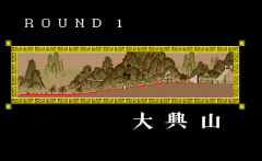 548431-dynasty-wars-turbografx-cd-screenshot-round-announcement-is.png