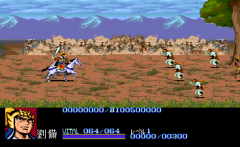 548432-dynasty-wars-turbografx-cd-screenshot-liu-bei-attacks-regular.png