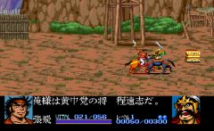 548436-dynasty-wars-turbografx-cd-screenshot-zhang-fei-meets-the.png