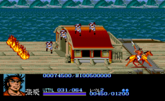 548439-dynasty-wars-turbografx-cd-screenshot-those-bastards-set-the.png