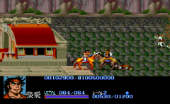 548440-dynasty-wars-turbografx-cd-screenshot-dude-just-let-me-pass.png