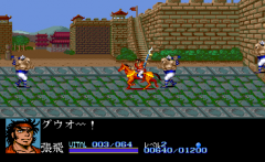 548443-dynasty-wars-turbografx-cd-screenshot-battle-in-a-city.png