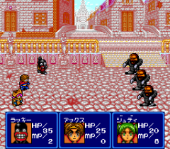 554166-tadaima-yusha-boshuchu-turbografx-cd-screenshot-battle-for.png
