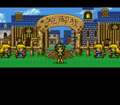 554170-tadaima-yusha-boshuchu-turbografx-cd-screenshot-the-new-village.png