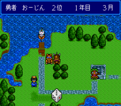 554175-tadaima-yusha-boshuchu-turbografx-cd-screenshot-the-dice-roll.png