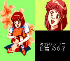 554177-top-o-nerae-gunbuster-vol-1-turbografx-cd-screenshot-introducing.png