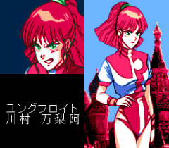 554178-top-o-nerae-gunbuster-vol-1-turbografx-cd-screenshot-why-so.png