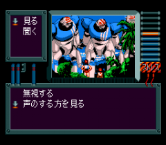 554190-top-o-nerae-gunbuster-vol-1-turbografx-cd-screenshot-what.png
