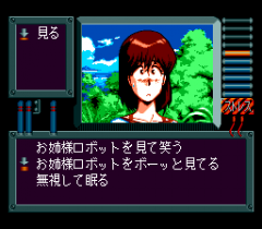 554191-top-o-nerae-gunbuster-vol-1-turbografx-cd-screenshot-tough.png