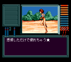 554196-top-o-nerae-gunbuster-vol-1-turbografx-cd-screenshot-you-need.png