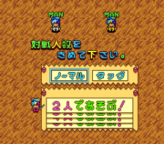 571847-tengai-makyo-deden-no-den-turbografx-cd-screenshot-main-menu.png