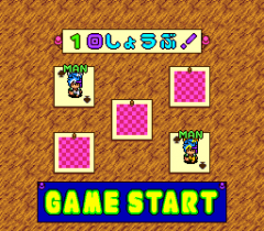 571849-tengai-makyo-deden-no-den-turbografx-cd-screenshot-let-s-do.png