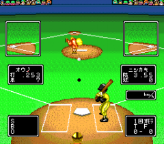 571913-rom-rom-stadium-turbografx-cd-screenshot-different-teams-different.png
