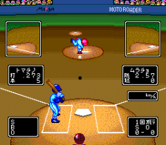 571916-rom-rom-stadium-turbografx-cd-screenshot-you-need-to-focus.png