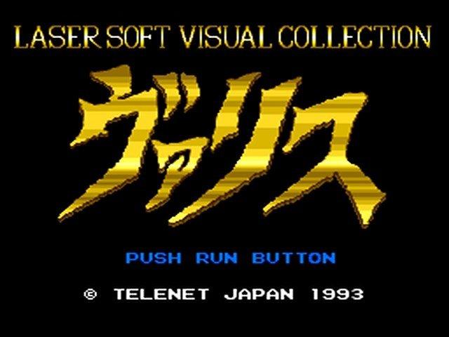 Laser Soft Visual Collection Volume 2 - Valis Visual Shuu - pce-cd
