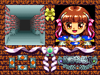 387110-mado-monogatari-i-turbografx-cd-screenshot-okay-let-s-explore.png