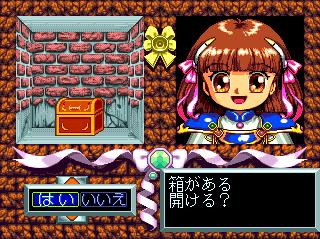 387114-mado-monogatari-i-turbografx-cd-screenshot-treasure-chest.png