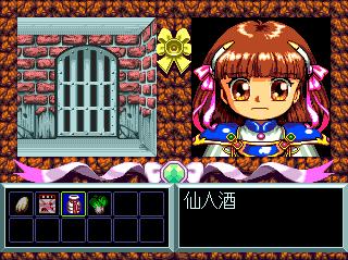 387118-mado-monogatari-i-turbografx-cd-screenshot-in-front-of-a-locked.png