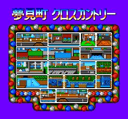 387348-downtown-nekketsu-koshinkyoku-soreyuke-daiundokai-turbografx.png