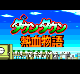 Downtown Nekketsu Monogatari - pce-cd