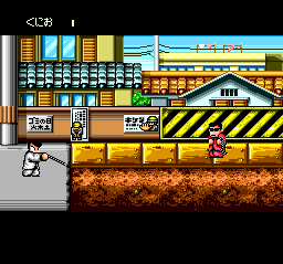 387375-river-city-ransom-turbografx-cd-screenshot-let-s-chain-em.png