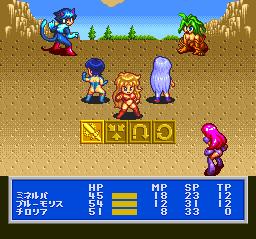 388607-princess-minerva-turbografx-cd-screenshot-random-battle-in.png