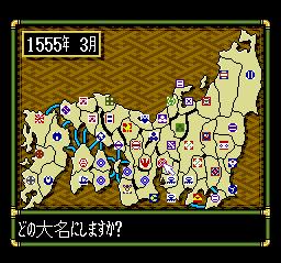 470979-nobunaga-s-ambition-lord-of-darkness-turbografx-cd-screenshot.png